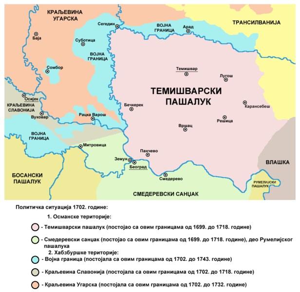 Потиско-поморишская граница после 1699.