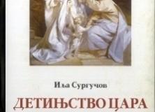detinjstvo_cara_nikolaja_ii__ilja_surgucov-222x160