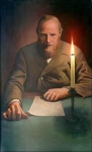 К. А. Васильев: Портрет Ф. М. Достоевского. 1976 г.