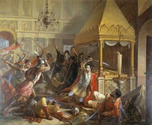 В. Д. ДЕМИДОВ: Предсмертный подвиг князя М.К. Волконского сражающегося с ляхами в Пафнутьевском монастыре в Боровске в 1610 году. 1842