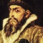 Павел Шабанов: ОКЛЕВЕТАННЫЙ ЦАРЬ ИВАН ГРОЗНЫЙ