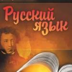 Алла Назарова, Василий Ирзабеков: САКРАЛЬНОЕ ЗЕРКАЛО НАЦИИ