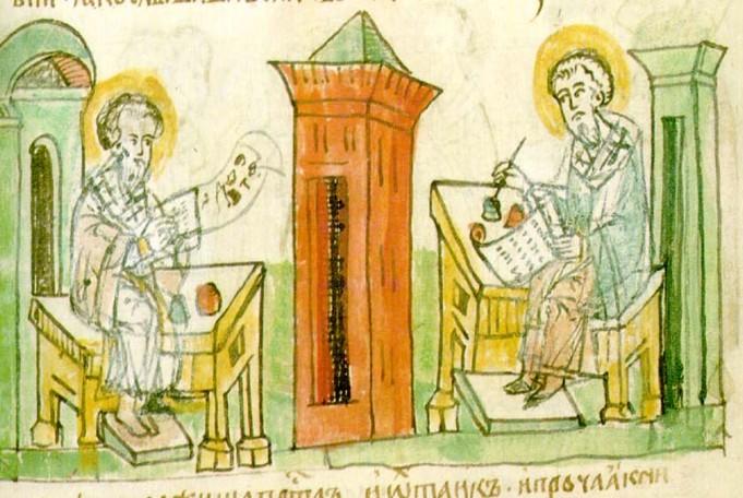 Святые Кирилл и Мефодий создают церковнославянскую азбуку. Миниатюра Радзивиловской летописи. XV век.