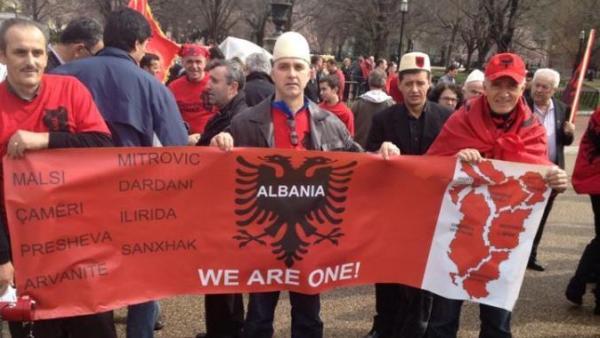 албанија-једно