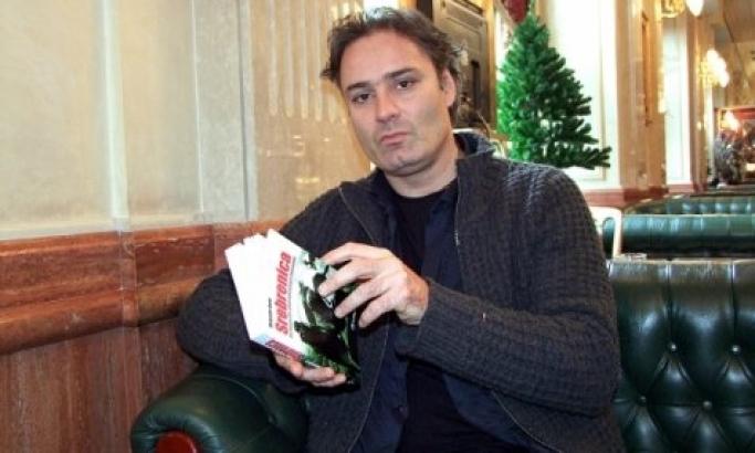 Александр Дорин