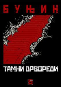 BUNJIN_TAMNI_DRVOREDI-211x300