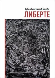 Korica Knjiga 02