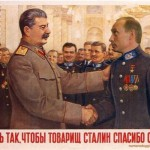 Александр Шумский: АЛЕКСАНДР ПЕРВЫЙ-СТАЛИН-ПУТИН