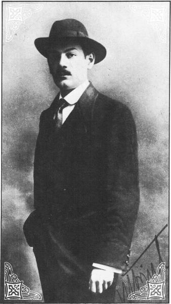 Милутин Боич