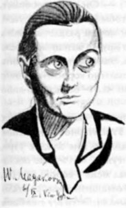 Портрет Элли Джонс, нарисованный Маяковским ы Нью Йорке в 1925 году