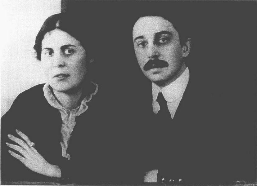 Брики - молодожены, 1913 год.