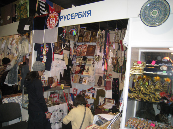 ruserbija-jarmarka-2