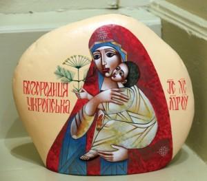 Вот и икона новая появилась «Матерь Божья Укропская». Почему-то кровь у нее с носа и на губах