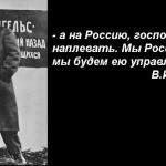 Олег Русин: КАК КОММУНИСТЫ И ФАШИСТЫ ПРИДУМАЛИ «ДРУЖБУ НАРОДОВ»