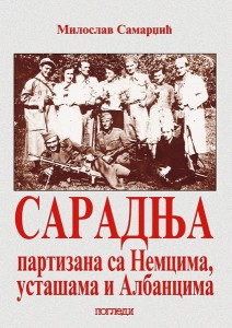 Saradnja-partizana-sa-Nemcima-ustasama-i-Alb-copy-za-NET