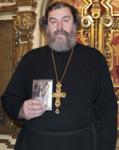 Священник Савва МИХАЛЕВИЧ