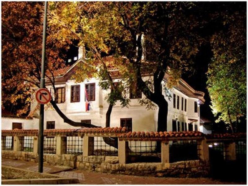 Здание Музея Вука и Доситея в Белграде