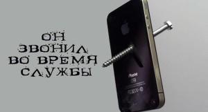 1186283_615176761835926_1817727328_n
