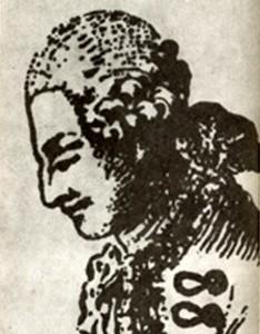 Захарие ОРФЕЛИН (1726-1789)