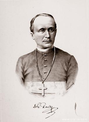 Франьо Рачки (1828-1894)