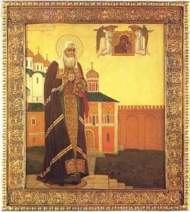 Священномученик Гермоген, патриарх Московский и всея Руси