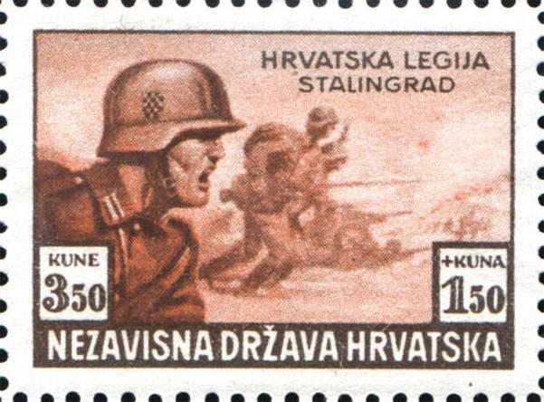 """Почтовая марка времён II мировой войны: """"Хорватские легионеры - на Сталинград!"""
