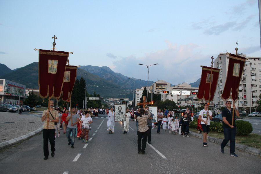 Крестный ход в Баре