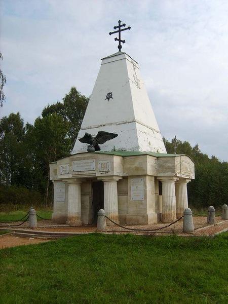 Бородинское поле. Памятник егерям 1-го и 19-го (Н.В. Вуича) Егерских полков
