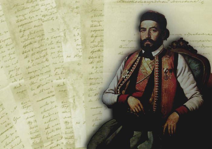 Петр Петрович Негош