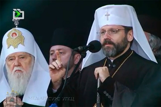 На фото: «потустороннее явления феномена Майдана»