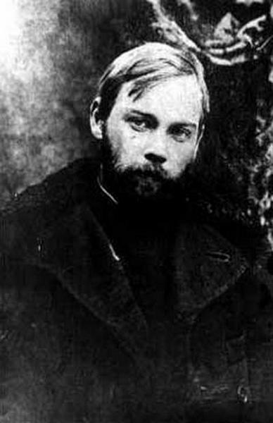 Александр Богданов (1873-1928)