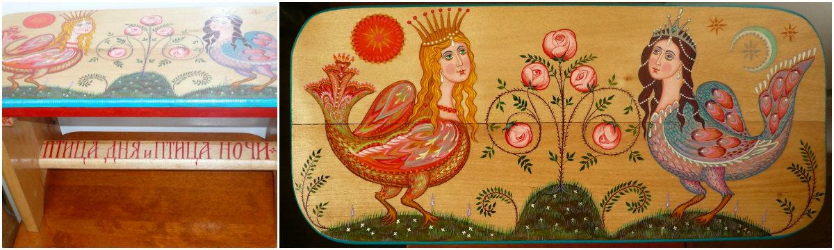 Образцы изделий из области декоративно-прикладного искусства: стол «Птица Дня и Птица Ночи» (Роспись по дереву).