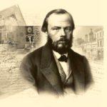 Фёдор Михайлович Достоевский: ЗАПИСКИ ИЗ МЕРТВОГО ДОМА (ЦИТАТА)