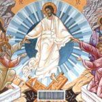 Протопресвитер Александр Шмеман: ХРИСТОС ВОСКРЕСЕ!