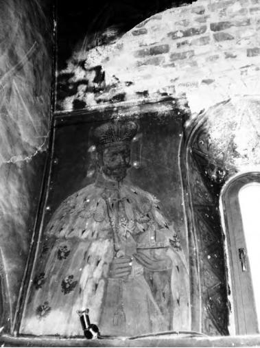 Свети Цар Николај II Романов
