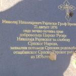 """Андреј Л. Шемјакин: УБЕЂЕЊА (одломак из књиге """"Смрт грофа Вронског"""")"""