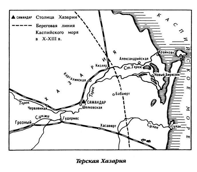 Карта 5. Терска Хазарија