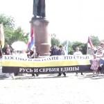 Писма деце из енклава на Космету. Молитвено стојање 30.06.2013.