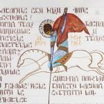 ИКОНЕ МИЉКОВИЋА НА МЕЂУНАРОДНОЈ ИЗЛОЖБИ ПРАВОСЛАВНОГ ИКОНОПИСА У МОСКВИ