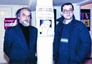 Димитрије и Миланко