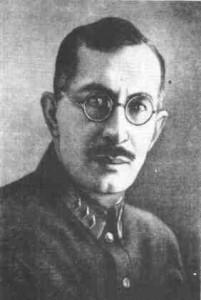 Verkhovsky