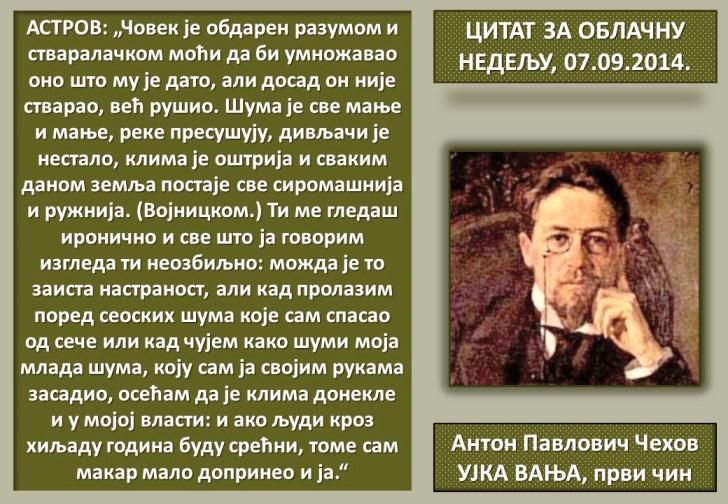 A. P. Čehov