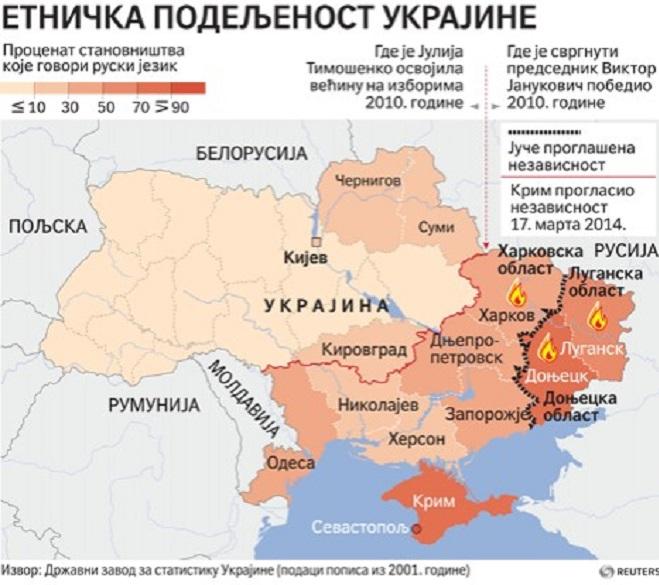 Ukrajina-podela_-_administrativna_karta
