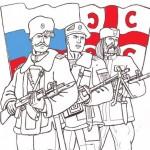 Дејан Берић: БОРБА ПРОТИВ НЕПРАВДЕ НАМА ЈЕ У КРВИ