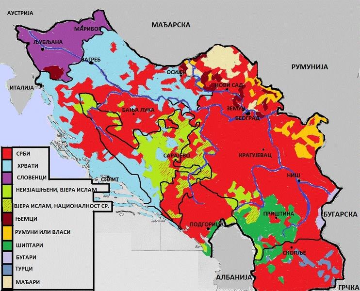 Национални састав Краљевине Југославије према попису становништва 1931. године