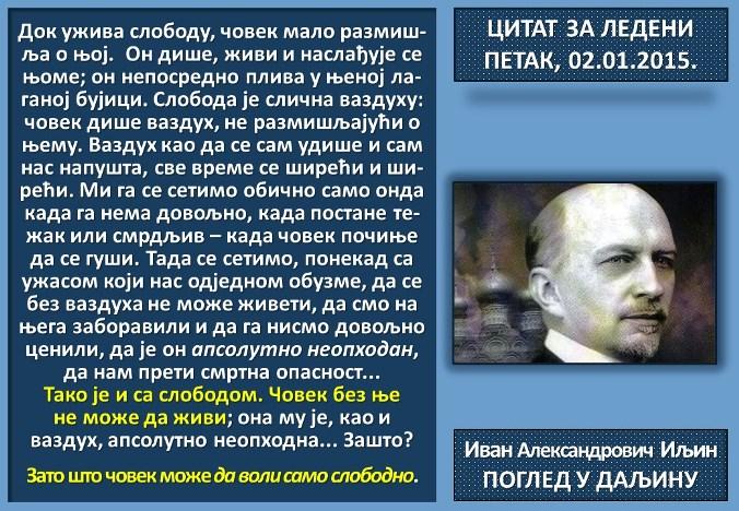 Ivan Iljin