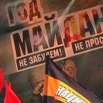 МИ СМО ДОНБАС! – Антимајдан у Москви 21. II 2015.
