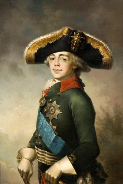 """""""Ништа више не бих волео него да видим Француску да ми је пришла..."""", говорио је руски цар Павле I"""