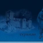 Сербиан ГНУ/Линукс 2015, са КДЕ графичким окружењем