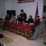 Драган Буковички: ЦРВЕНА КУГА ДУГИНИХ БОЈА (поводом трећег дела трилогије Антонија Ђурића)